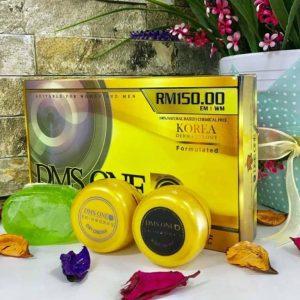 dms-one-skincare-dms360-e1493975108933-768x770