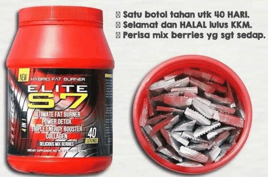 cara makan elite s7