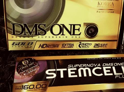 dms one skincare serum supernova
